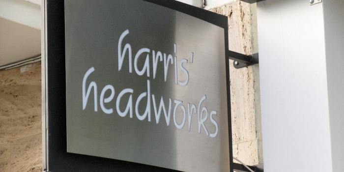 """Κομμωτήριο """"harris headworks"""""""